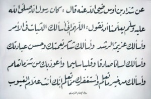 Riq'ah