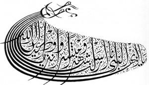 Diwani_Izzet_al_Karkuki