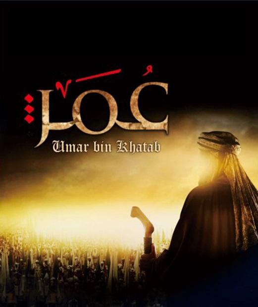 beautiful quotes kata kata mutiara umar bin khatthab anandastoon