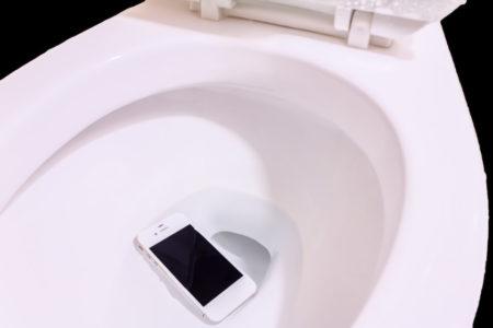 Smartphone Samsung J5 Saya Jatuh Ke Air