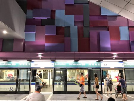 Stasiun Kereta Unik